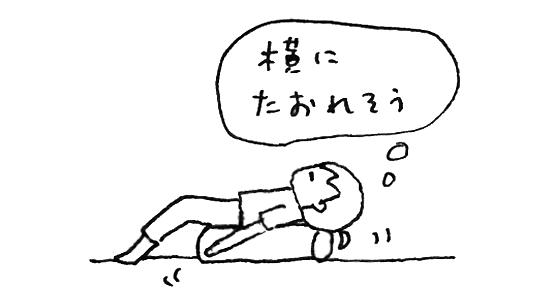 f:id:chihirolifememo:20171022233343j:plain