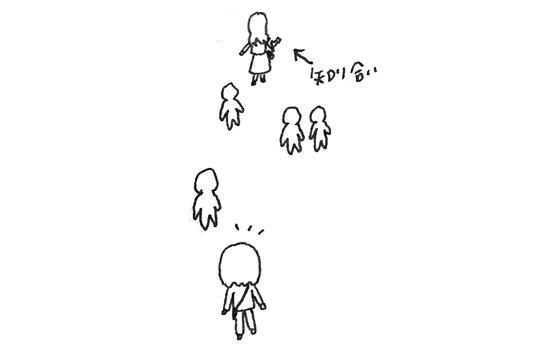 f:id:chihirolifememo:20171023005906j:plain