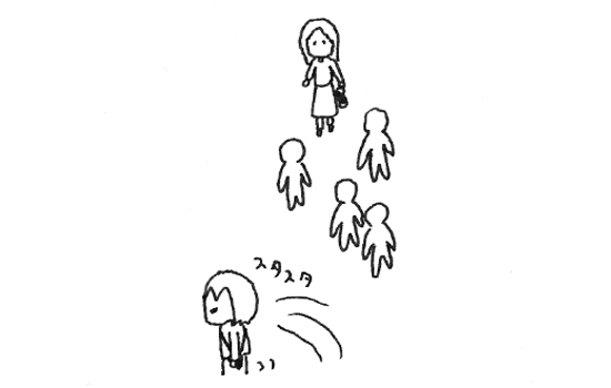 f:id:chihirolifememo:20171023010014j:plain