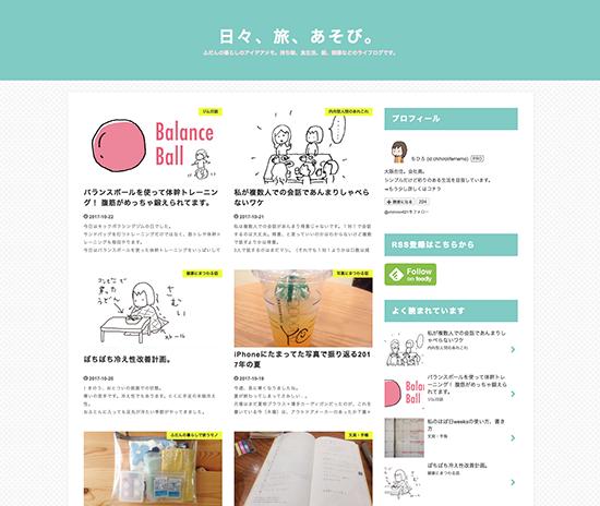 f:id:chihirolifememo:20171023132626p:plain