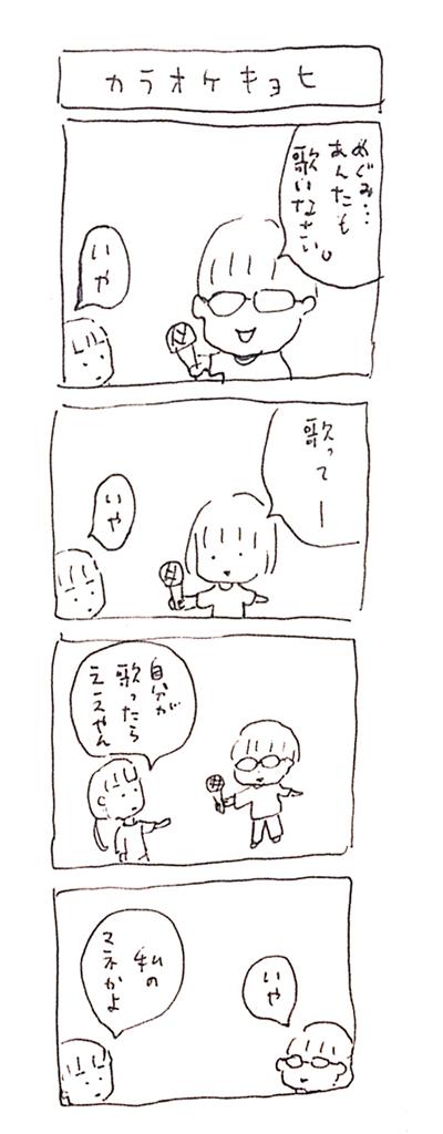 f:id:chihirolifememo:20171125213746j:plain