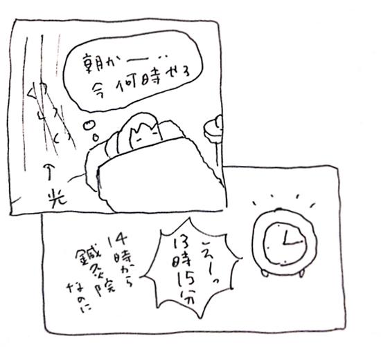 f:id:chihirolifememo:20171209220501j:plain