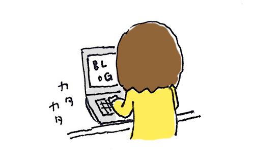 パソコンに向かっているイラスト