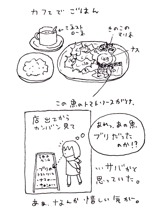 f:id:chihirolifememo:20171219103353j:plain