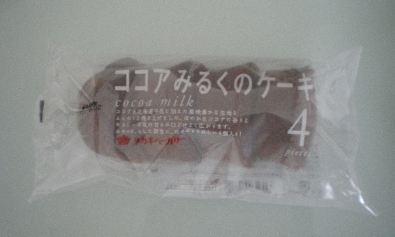 takakicocoamilk