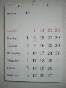 $好きなこと いろいろ-121029_calendar