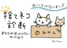 $ゆるくてかわいい。ゆるかわイラスト工房chihiro-suteneko_title