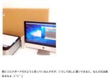 $ゆるくてかわいい。ゆるかわイラスト工房chihiro-130520_0515nokiji