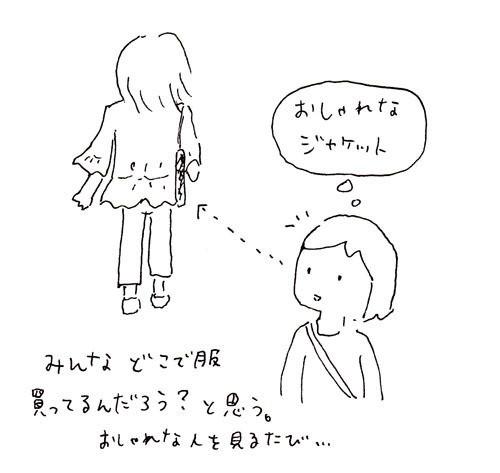 $ゆるくてかわいい。ゆるかわイラスト工房chihiro-130529_jacket_s
