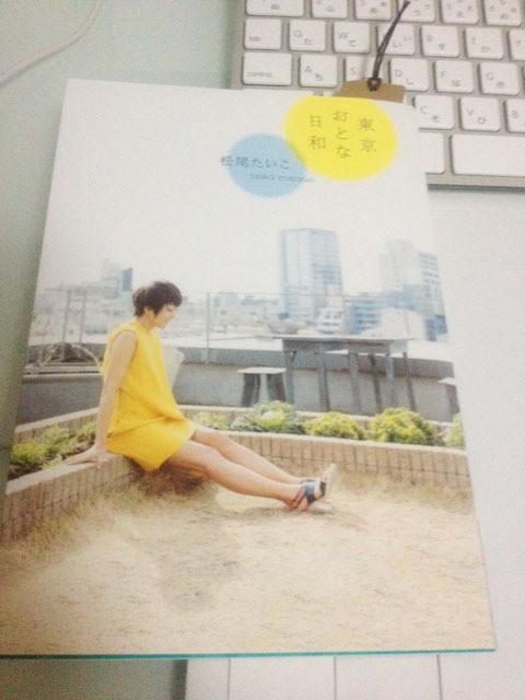 $ゆるくてかわいい。ゆるかわイラスト工房chihiro-130531_book_matsuosan