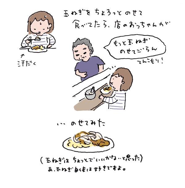 $ゆるくてかわいい。ゆるかわイラスト工房chihiro-130603_curry2