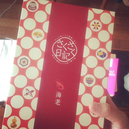 $ゆるくてかわいい。ゆるかわイラスト工房chihiro-130622_miyage