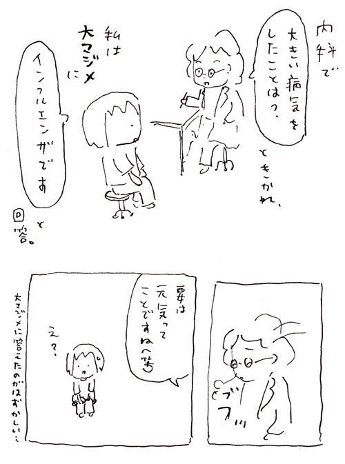 $ゆるくてかわいい。ゆるかわイラスト工房chihiro-130730_isya
