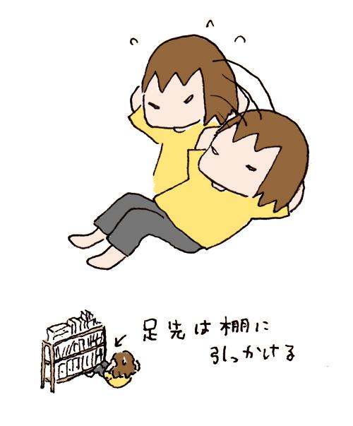 $ゆるくてかわいい ー chihiroイラスト工房-130805_fukkin