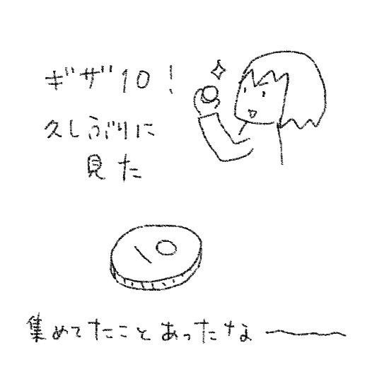 $イラスト・名刺制作・アメブロカスタマイズ - chihiroイラスト工房-131023_gizaju