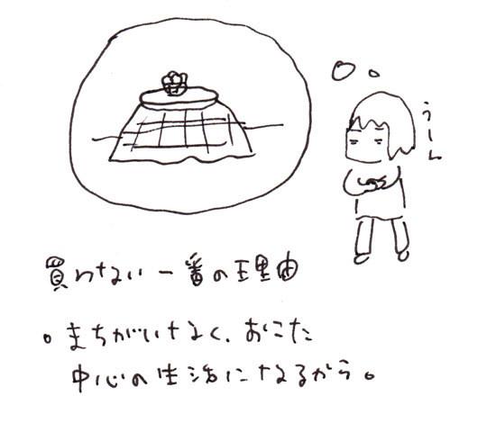 $イラスト・名刺制作・アメブロカスタマイズ - chihiroイラスト工房-131122_okota1