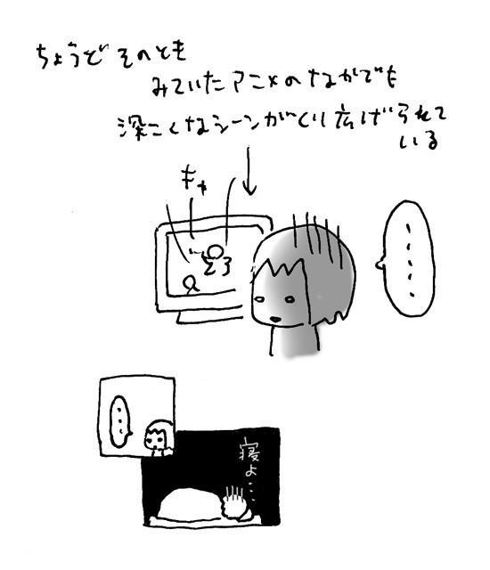$イラスト・名刺制作・アメブロカスタマイズ - chihiroイラスト工房-131202_kowai