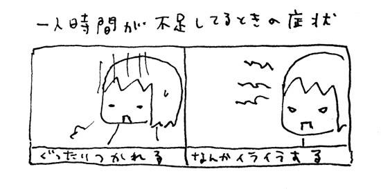140104_hitori2