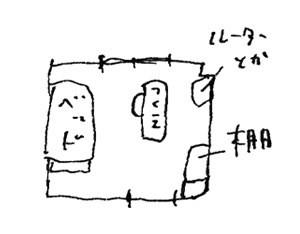 141028_room2