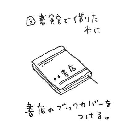 141117_dokusyo