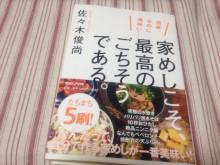 141223_book