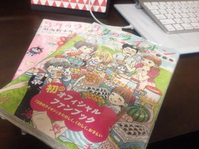 20150124_manga