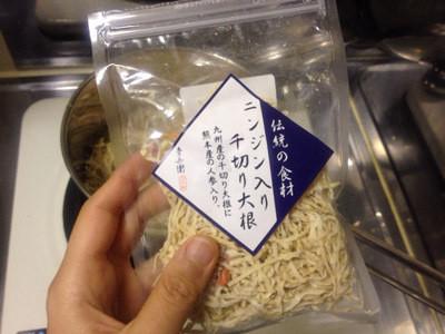 20150126_kiriboshi2