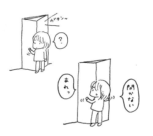 20150303_closet_1