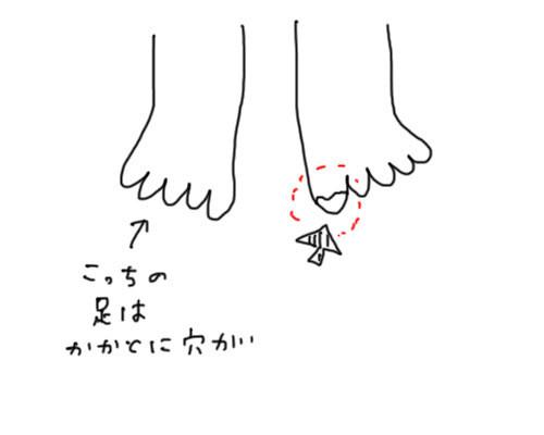 20140310_socks