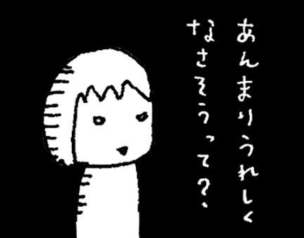 20150313_3