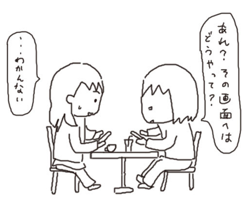20150401_line