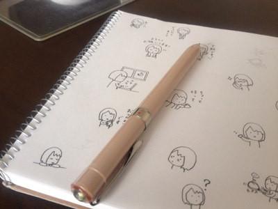 20150401_scketchbook