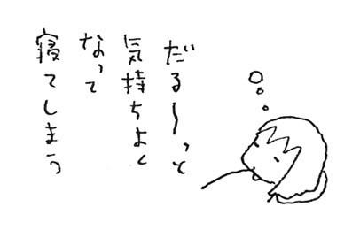 20150621_hari4