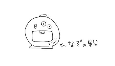 20150725_clock