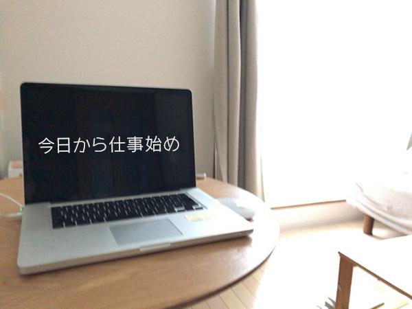 MacBookPro15インチ