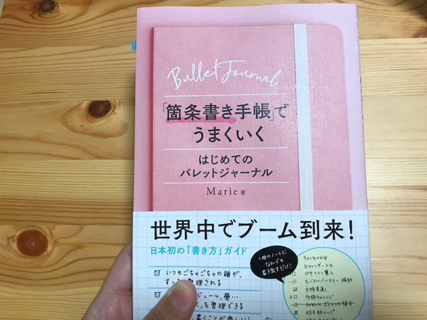 f:id:chihirolifememo:20180108191047j:plain