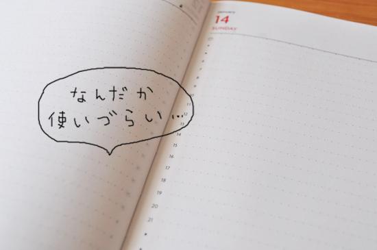 f:id:chihirolifememo:20180108192714j:plain