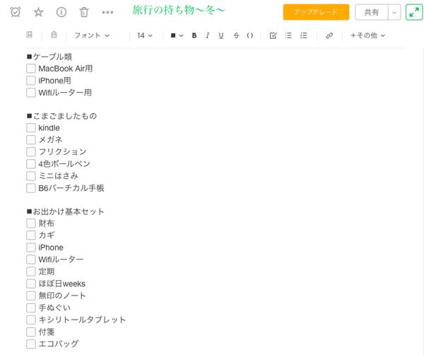 f:id:chihirolifememo:20180108222847p:plain