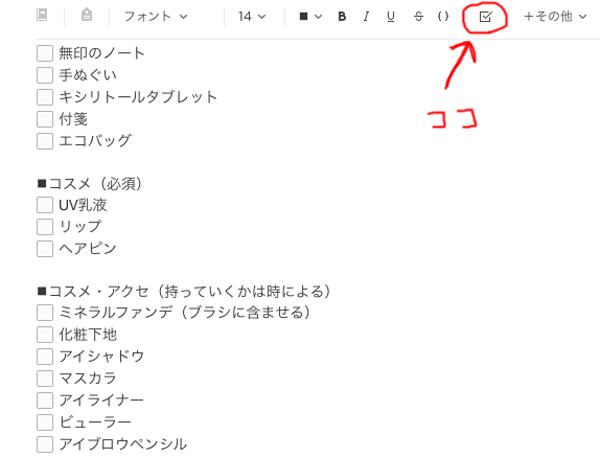 f:id:chihirolifememo:20180108222908p:plain
