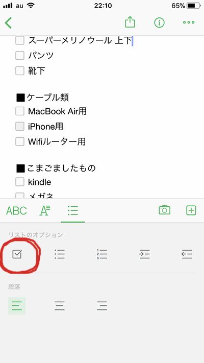 f:id:chihirolifememo:20180112134004p:plain
