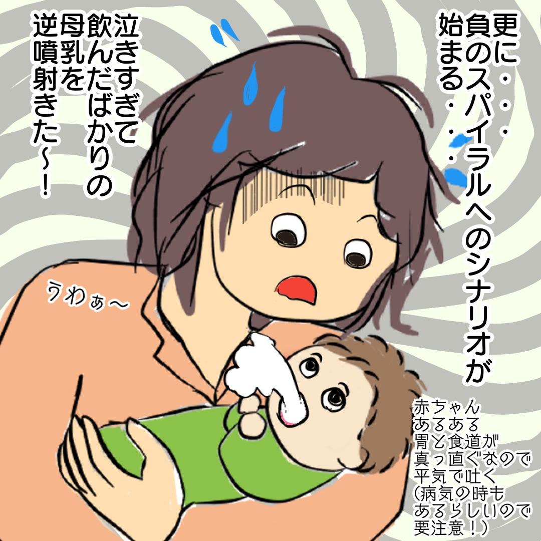 f:id:chihiros-fam:20210616185703j:plain