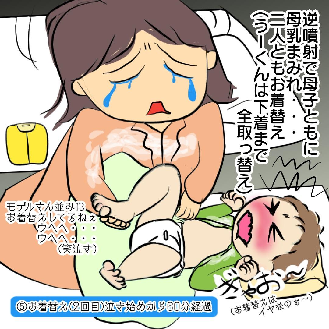 f:id:chihiros-fam:20210617172814j:plain