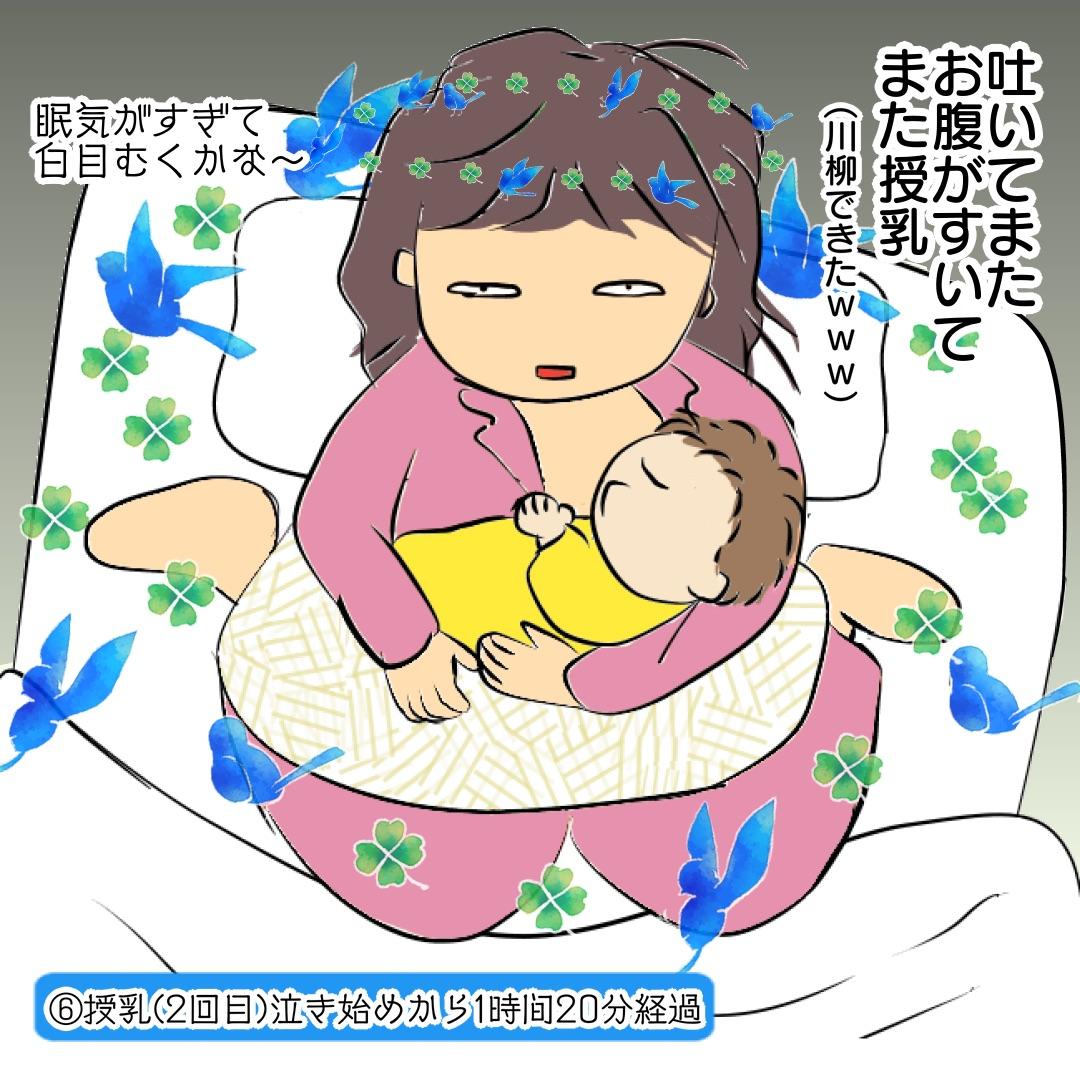 f:id:chihiros-fam:20210617173421j:plain