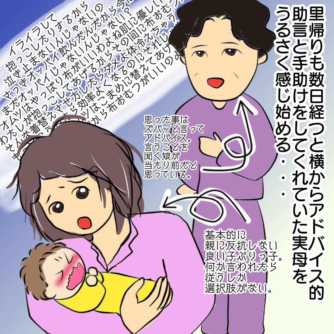 f:id:chihiros-fam:20210619204833j:plain