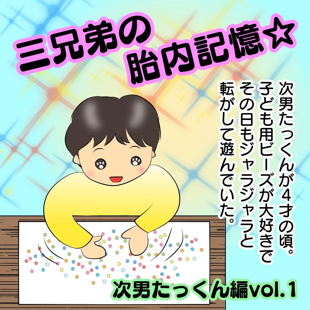 f:id:chihiros-fam:20210620184243p:plain