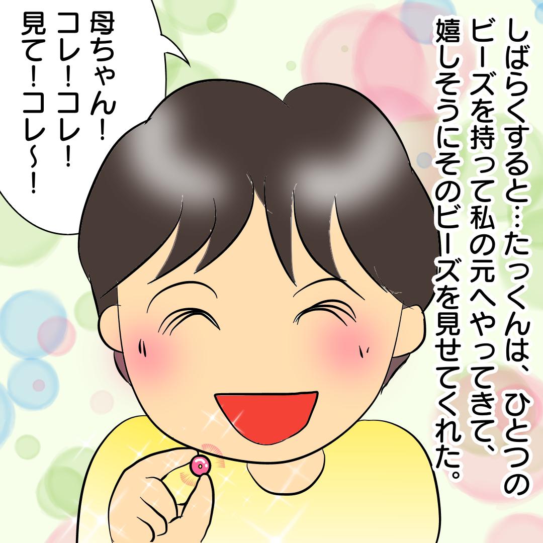 f:id:chihiros-fam:20210620184300p:plain