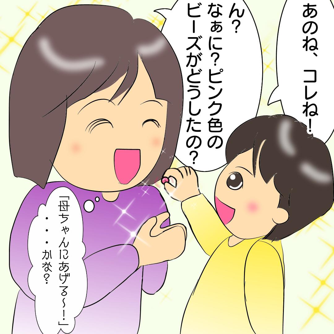 f:id:chihiros-fam:20210620184322p:plain