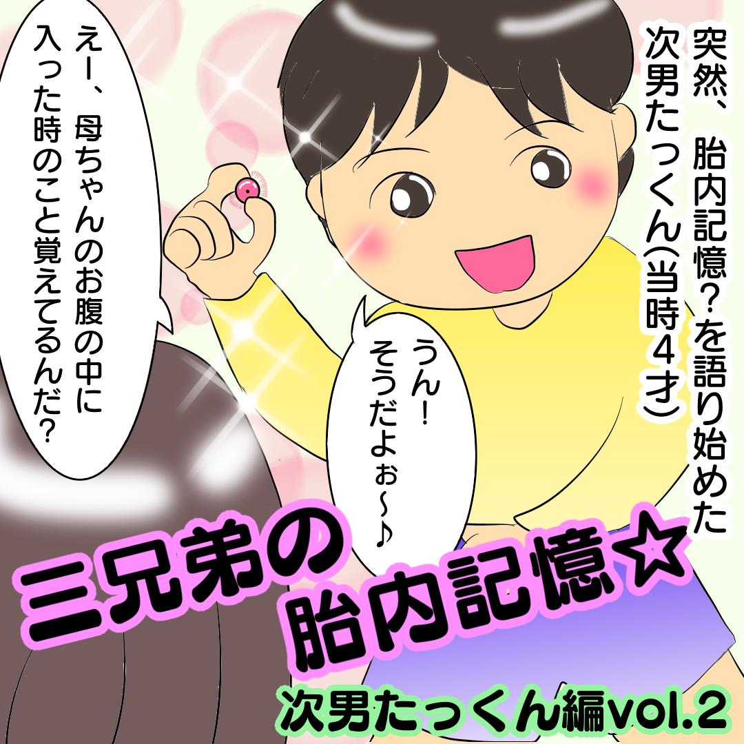 f:id:chihiros-fam:20210621164936p:plain