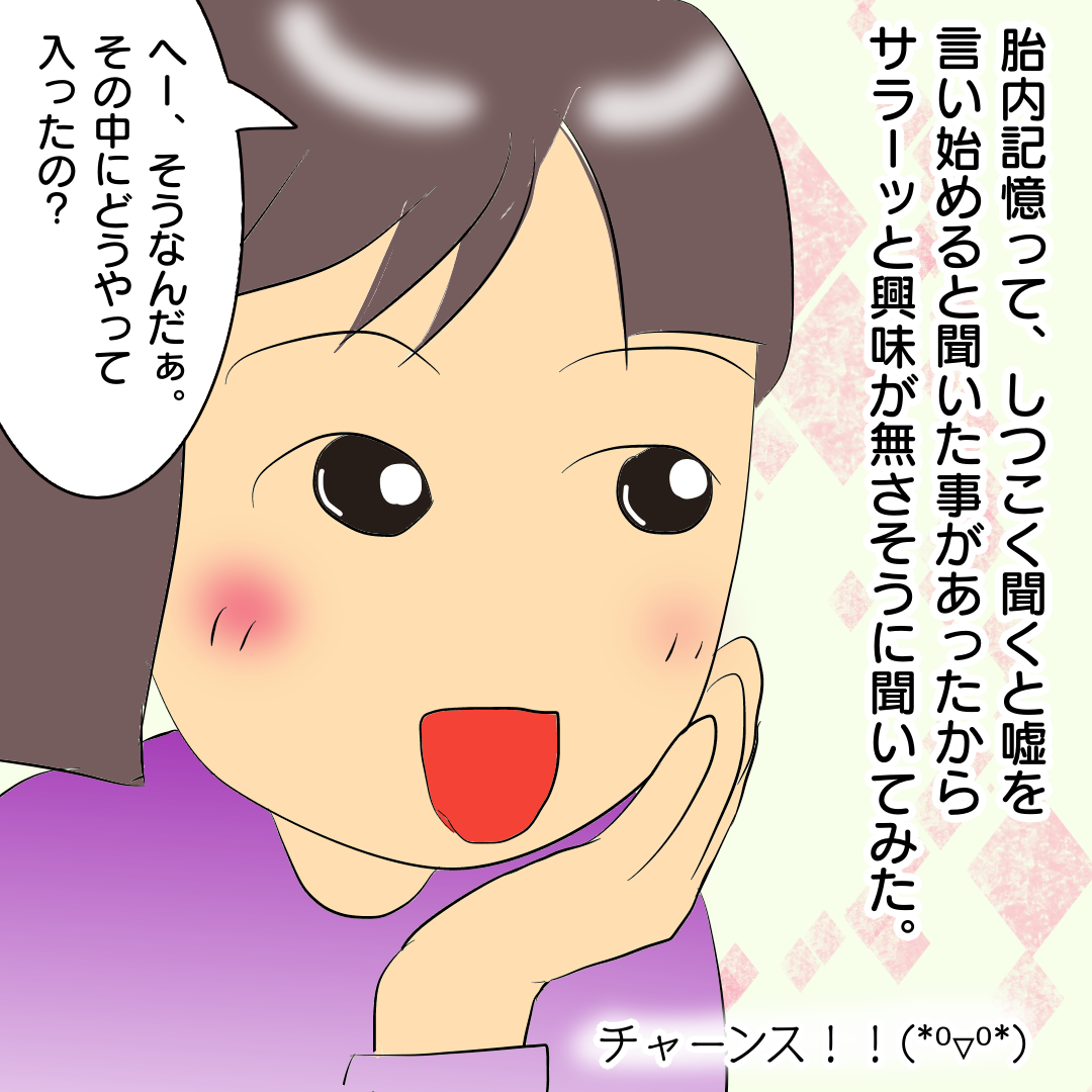 f:id:chihiros-fam:20210621165000p:plain