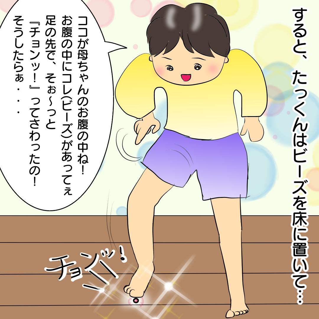f:id:chihiros-fam:20210621165014p:plain